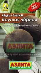 Начинки для печёночный торт рецепт пошагово